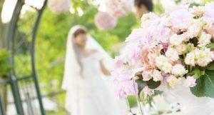 Mơ thấy đám cưới đánh số mấy